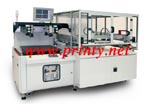 CCD automatic register screen printing machine,auto registering screen printer,professional manufacturer of CCD automatic register screen printing machines equipment